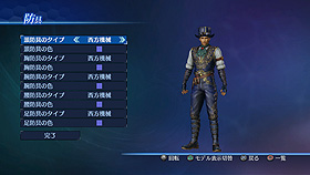 File:Male Costume 4 (DW8E DLC).jpg