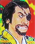 File:Masamune Date (GTK).png