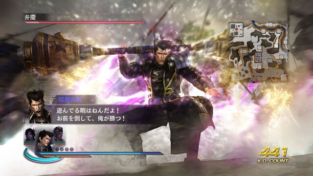 File:Warriors Orochi 3 - Scenario Set 18 Screenshot.jpg