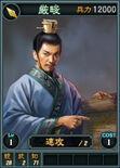 Yanjun-online-rotk12