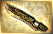 File:Dual Wing Blades - 5th Weapon (DW8).png