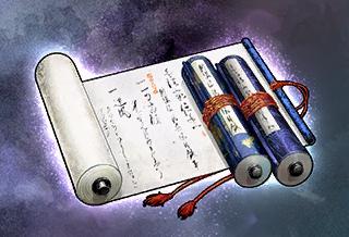 File:Heirloom - Munenori Yagyu (SW4).png