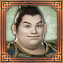 Dynasty Warriors 7 Trophy 45