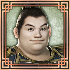 File:Dynasty Warriors 7 Trophy 45.png