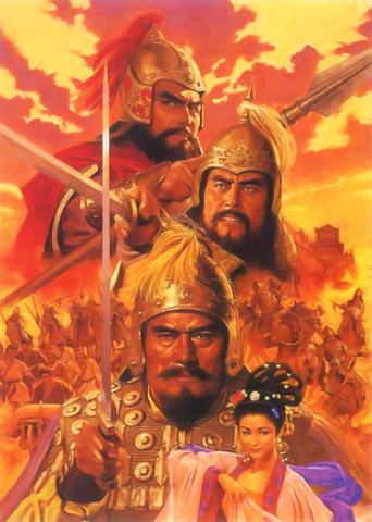 File:ROTK5 Cover.png