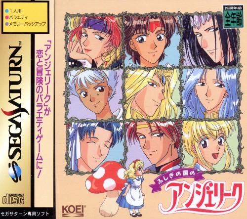 File:Angelique-fushigikuni-sscover.jpg