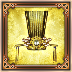 File:Dynasty Warriors 7 - Xtreme Legends Trophy 40.png