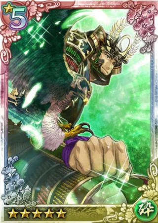 File:Ieyasu Tokugawa (QBTKD).png