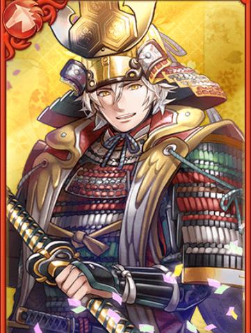 File:Nagamasa Azai 3 (GT).png