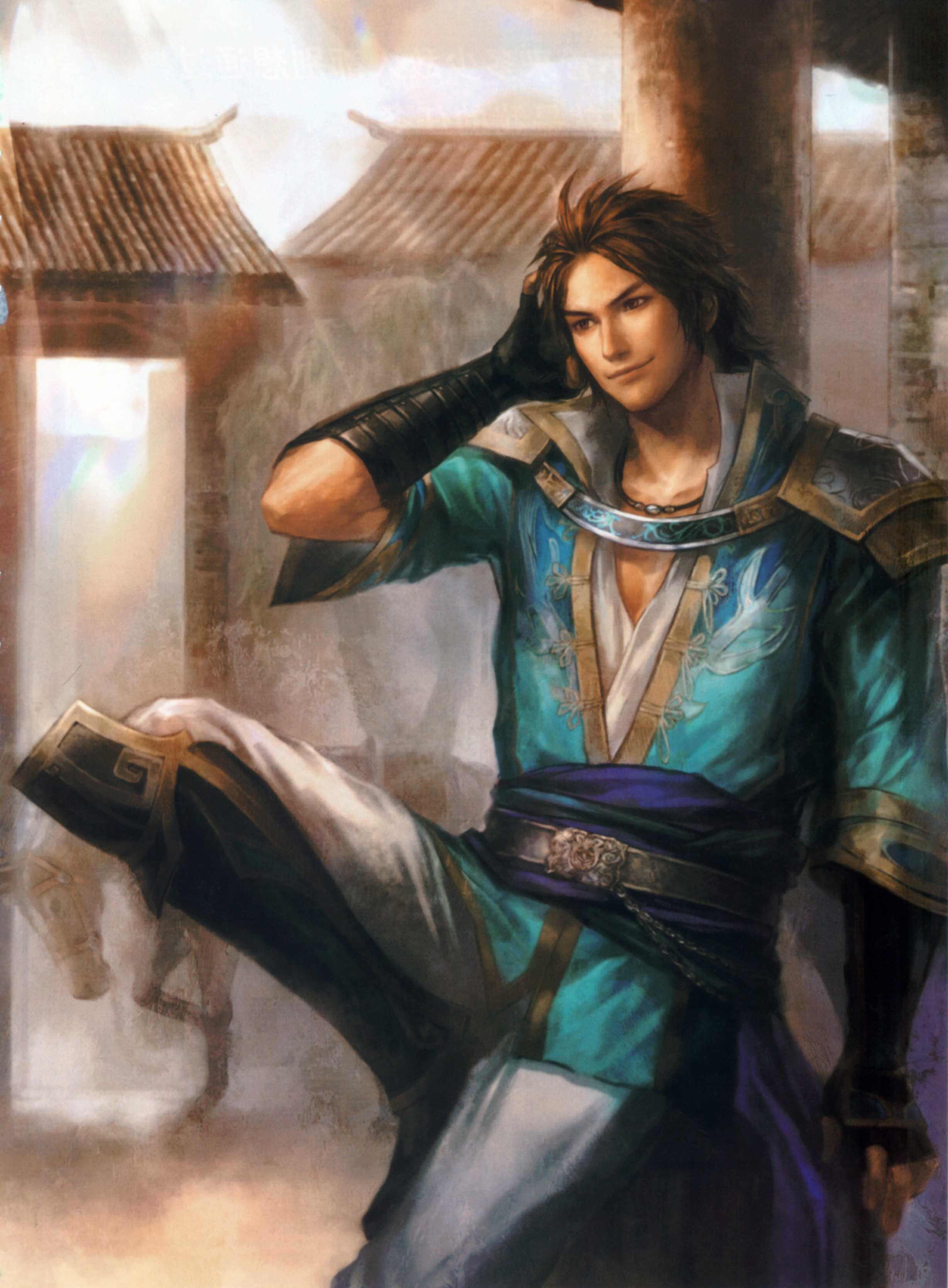 Image result for Sima Zhao