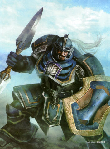 File:Caoren-dw8art.jpg