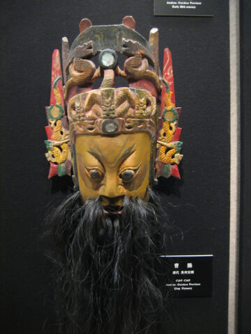 File:Caocao mask.jpg