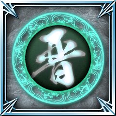 File:DW8 Trophy 20.png