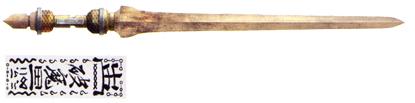 File:Kanetsugu-sw2weapon1.jpg
