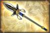 Spear - 4th Weapon (DW7)