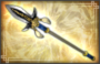 Spear - 4th Weapon (DW7)