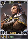 Zhangren-online-rotk12