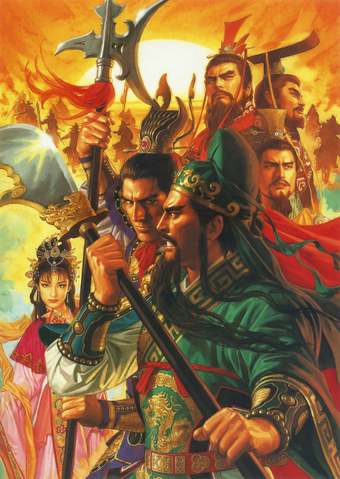 File:ROTK11 Cover.png