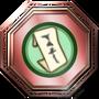 Sengoku Musou 3 Z Trophy 2