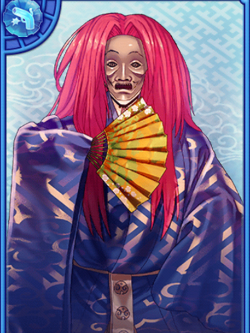 File:Profound Noh Player (GT).png