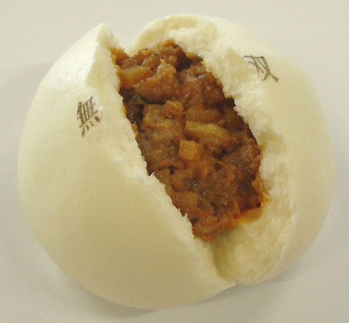 File:Spicy Mabo Nikuman (DW8XL).jpg
