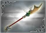 File:3rd Weapon - Wei Yan (WO).png