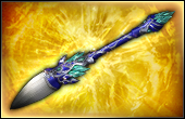 File:Brush - 6th Weapon (DW8XL).png
