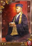 Rikyu Sen (QBTKD)