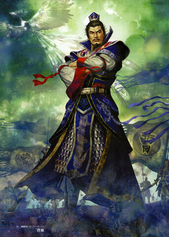 File:DW5 Cao Cao Artwork.jpg