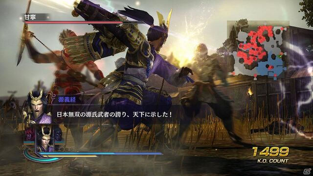 File:Musou Orochi 3 - Scenario Set 12 Screenshot 3.jpg