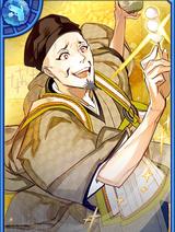 Nagamasu Oda 2 (GT)