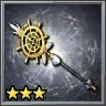 File:3rd Weapon - Aya (SWC3).png