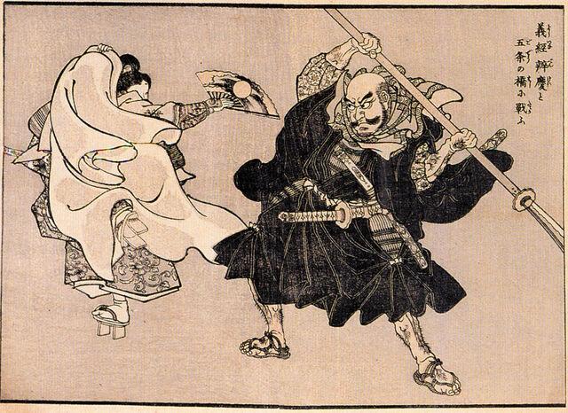 File:Yoshitsune-Benkei painting.jpg
