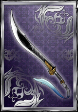 Striking Sword (DWB)