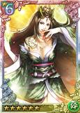 Lady Takiyasha (QBTKD)