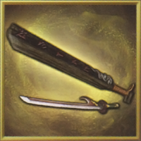 File:Rare Weapon - Musashi Miyamoto (SW4).png