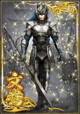 Wen Yang (DWB)