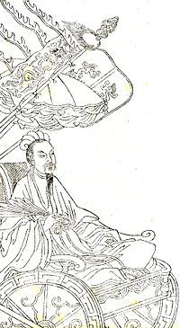 File:Zhuge Liang ROTK illustration.jpg