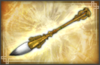 Brush - 4th Weapon (DW7)