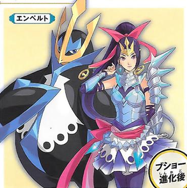 File:Pokemon Conquest - Ina 2.png