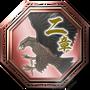Sengoku Musou 3 Z Trophy 19