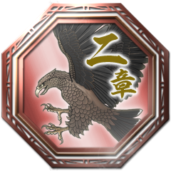 File:Sengoku Musou 3 Z Trophy 19.png