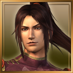 File:Dynasty Warriors 6 - Empires Trophy 36.png