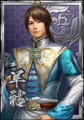 Yang Hu (DWB)