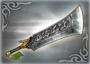3rd Weapon - Guan Ping (WO)