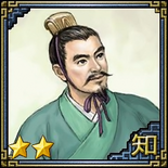Zhong Yao 2 (1MROTK)