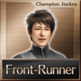 Champion Jockey Trophy 38