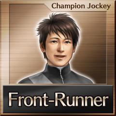 File:Champion Jockey Trophy 38.png