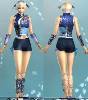 File:DW6E Female Outfit 3.png