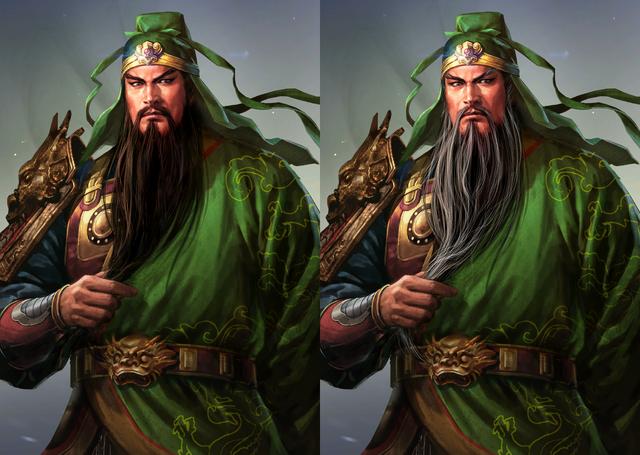 File:Guan Yu 3 (ROTK13).png